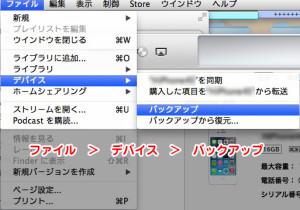 スクリーンショット 2014-05-31 22.01.51