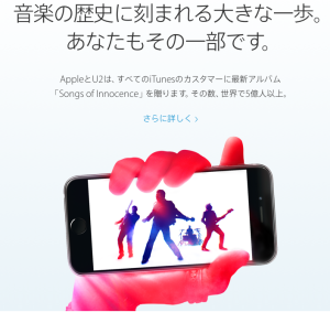スクリーンショット 2014-09-12 9.59.08