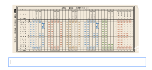 スクリーンショット 2015-10-05 11.10.34